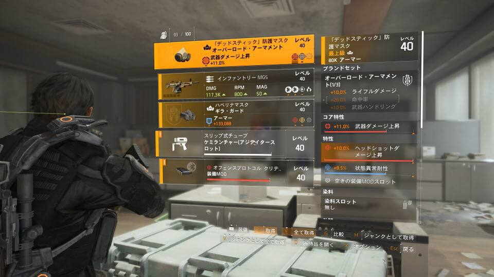 division-2-the-summit-crate-3