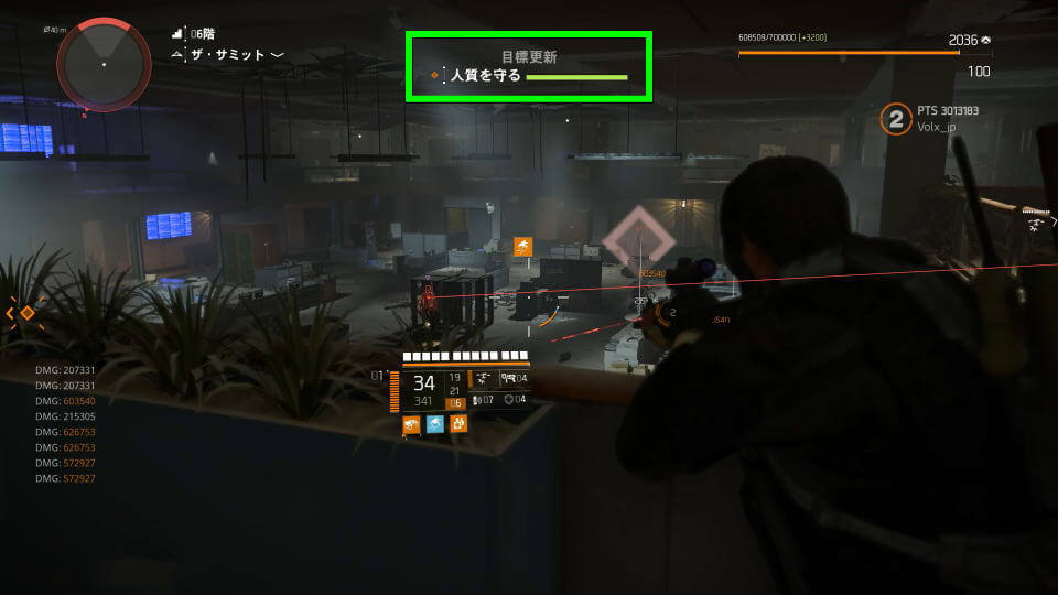 division-2-the-summit-event-hostage-protection