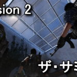 division-2-the-summit-guide-150x150