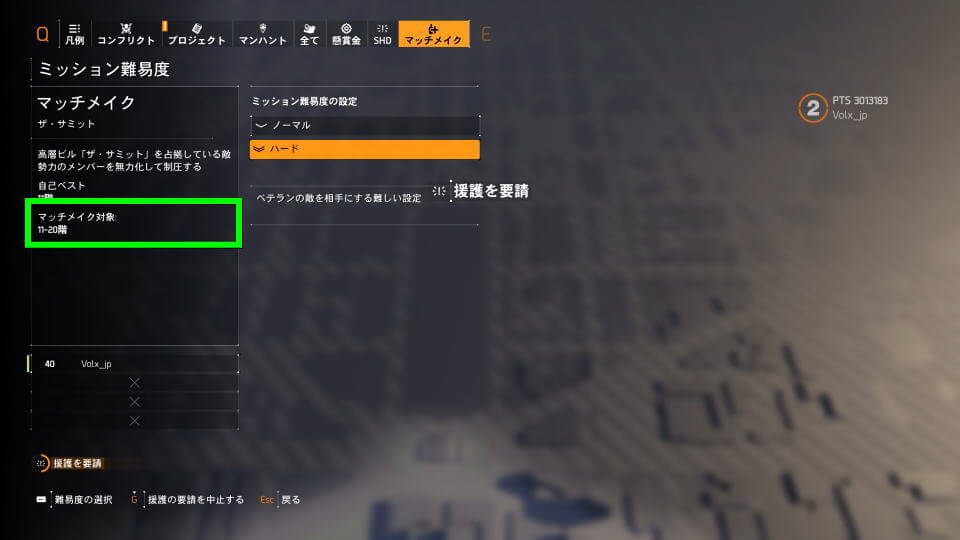 division-2-the-summit-match-making-2