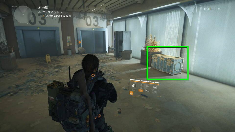 division-2-the-summit-rare-crate
