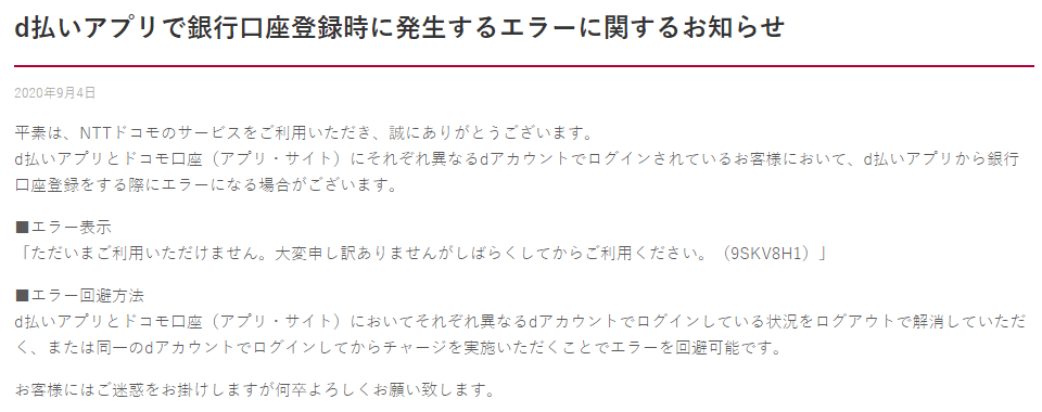 docomokouza-fusei-charge-yochou