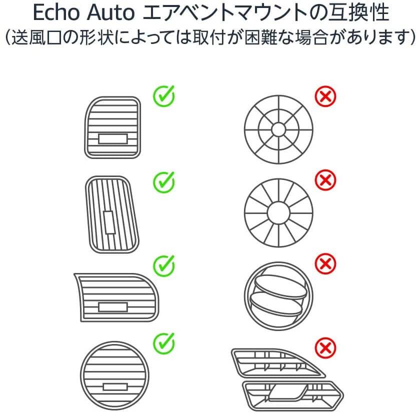 echo-auto-air-vent