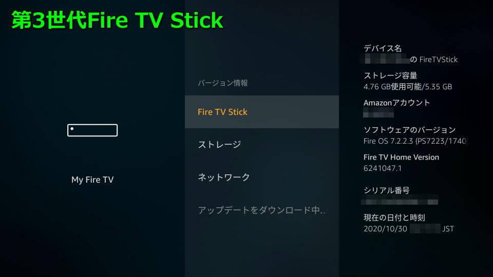 fire-tv-rokuga-hdcp-3rd