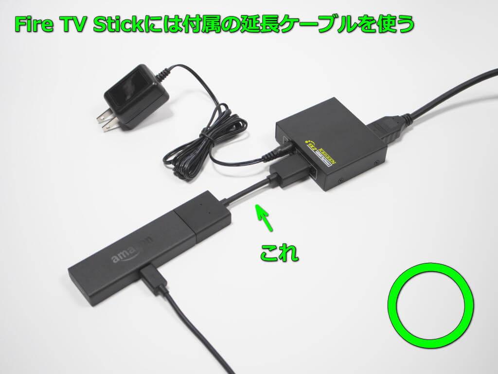 fire-tv-rokuga-hdcp-unlock-2-1