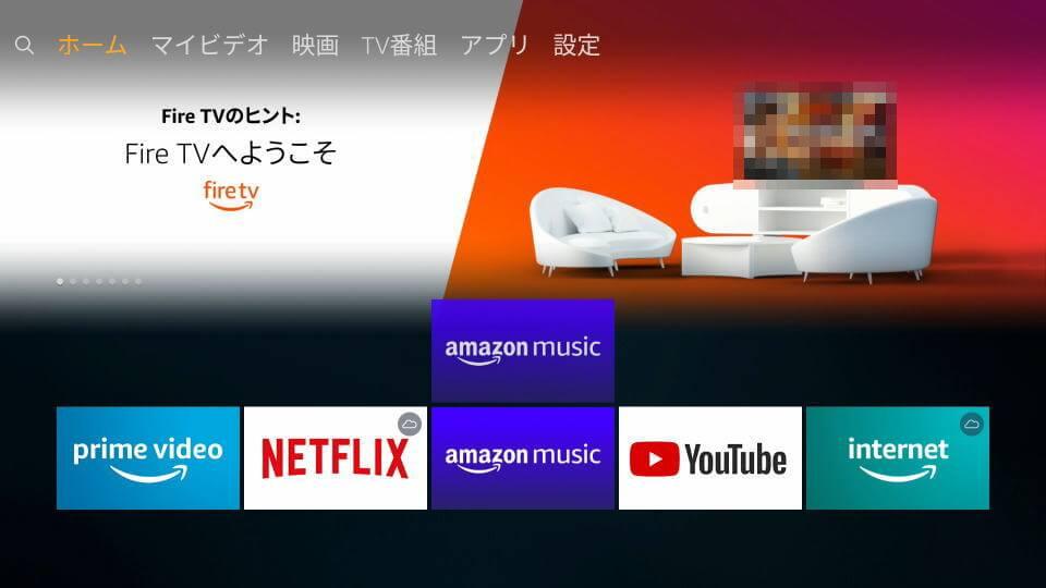 fire-tv-rokuga-hdcp-unlock-image