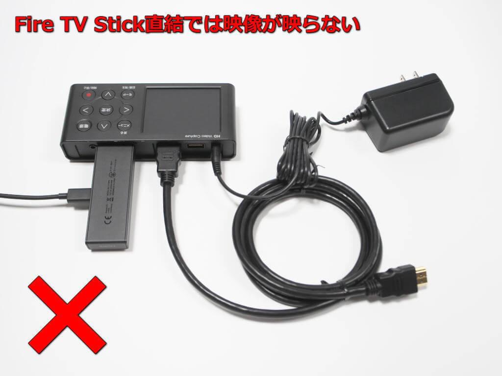 fire-tv-rokuga-notice-1