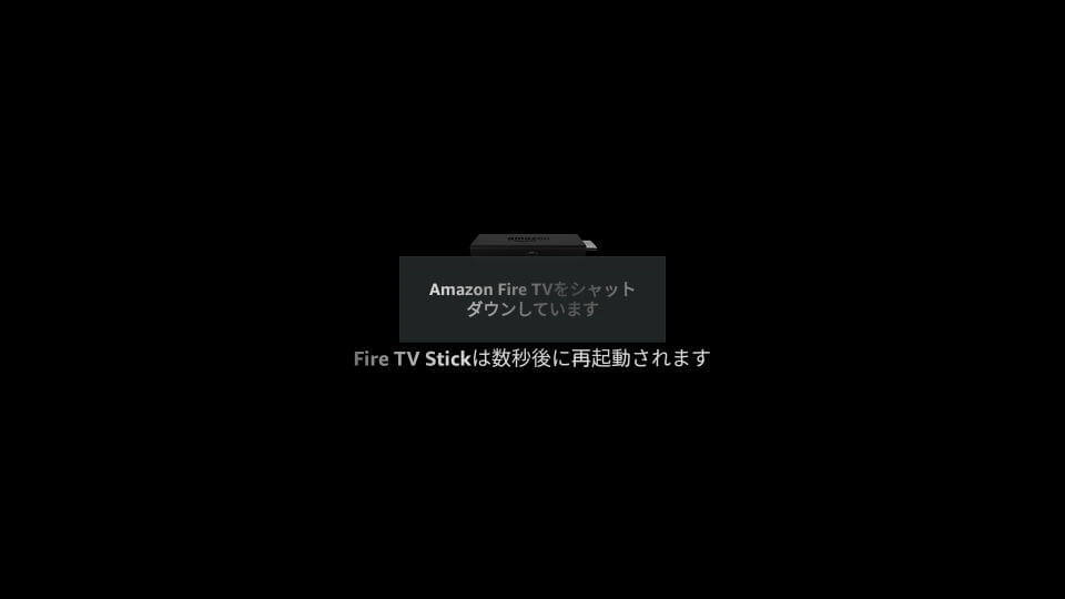 fire-tv-stick-setting-guide-07