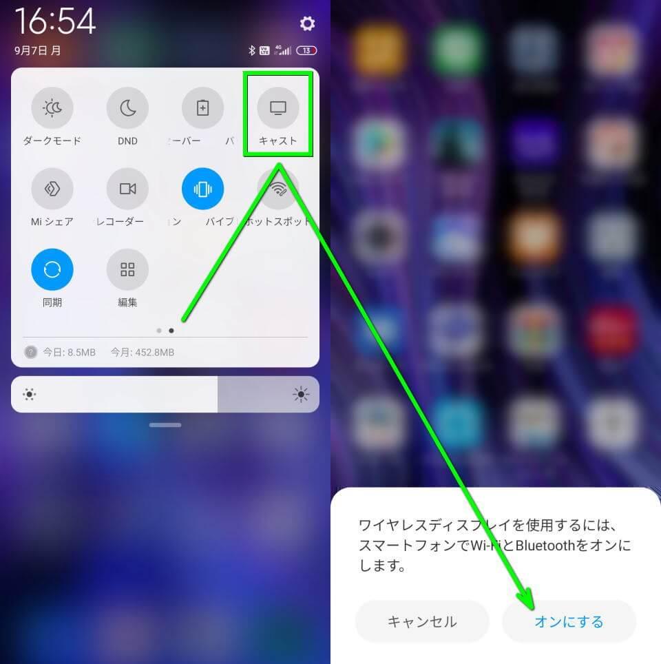fire-tv-stick-smartphone-mirroring-sumaho-1