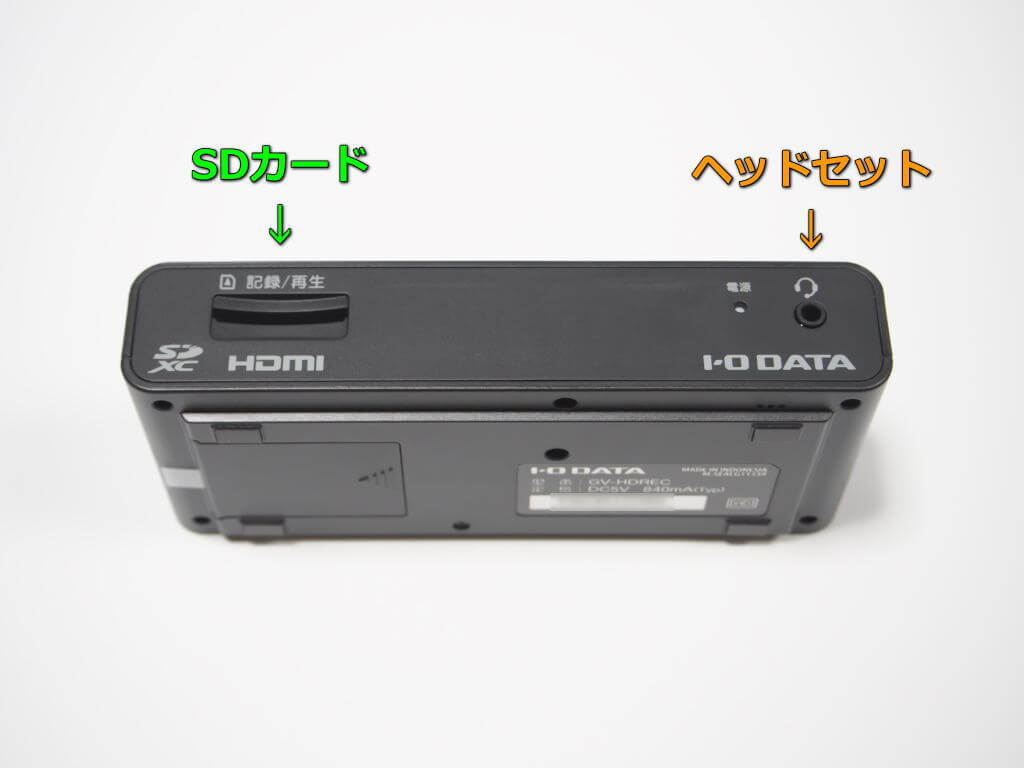 gv-hdrec-connect-2