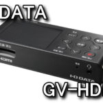 gv-hdrec-review-150x150