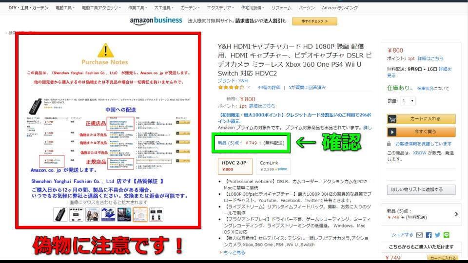 hdvc-2-jp-buy-1