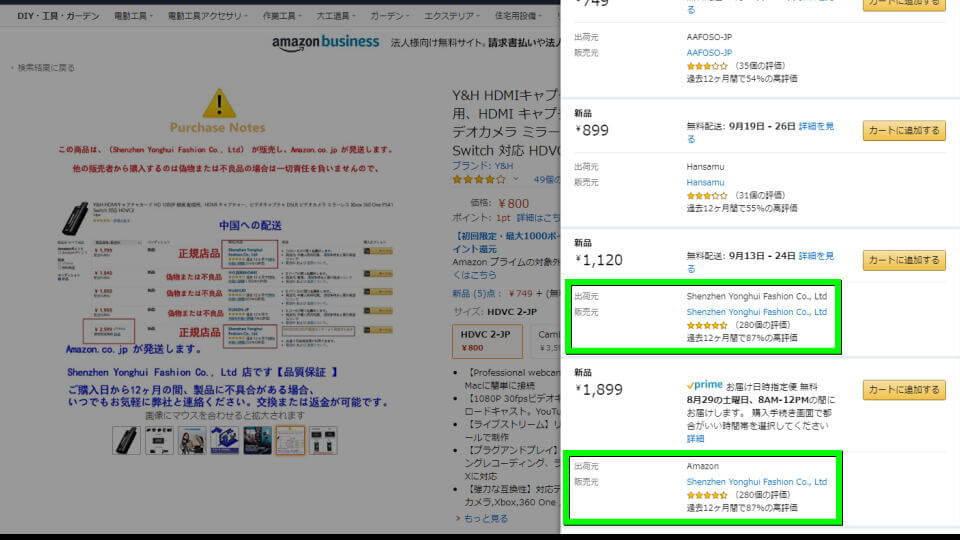 hdvc-2-jp-buy-2