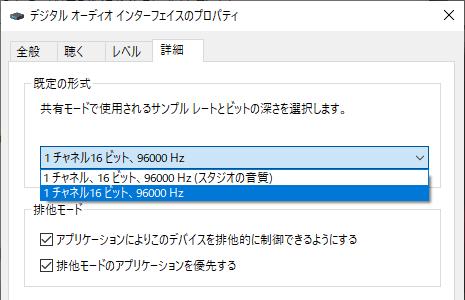 hdvc-2-jp-hdmi-capture-audio