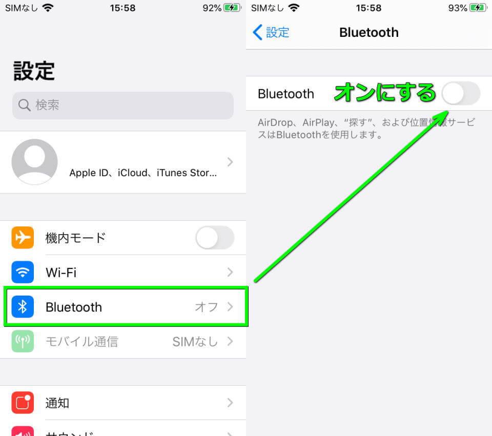 iphone-dualshock-4-setting-1