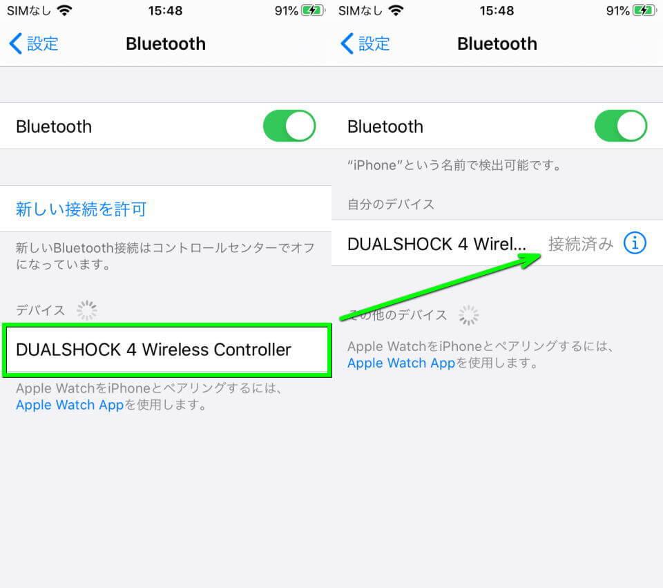 iphone-dualshock-4-setting-2