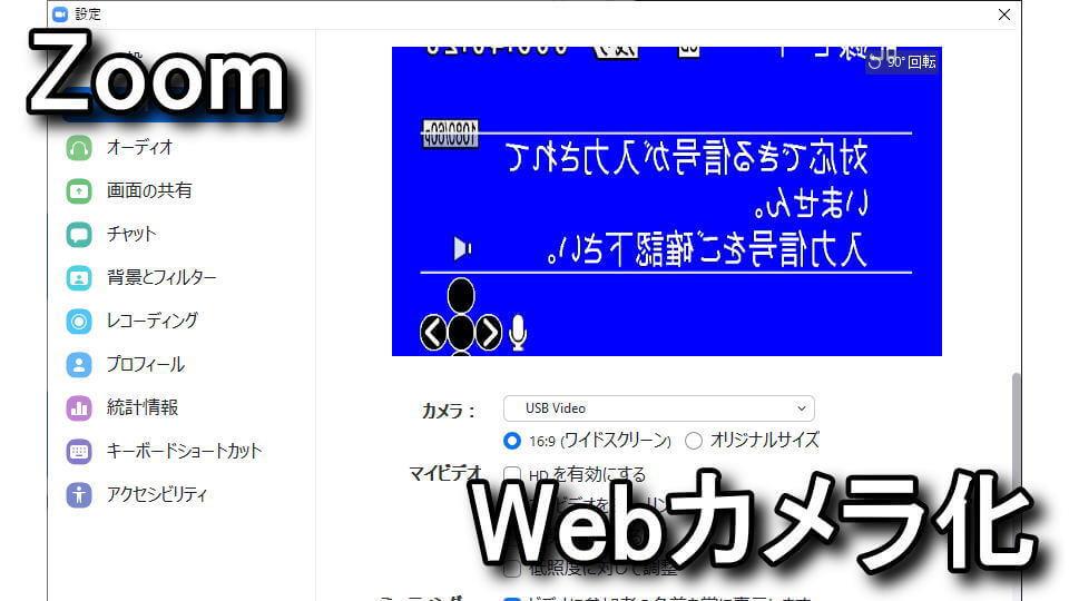 zoom-digital-camera-web-camera-hdmi