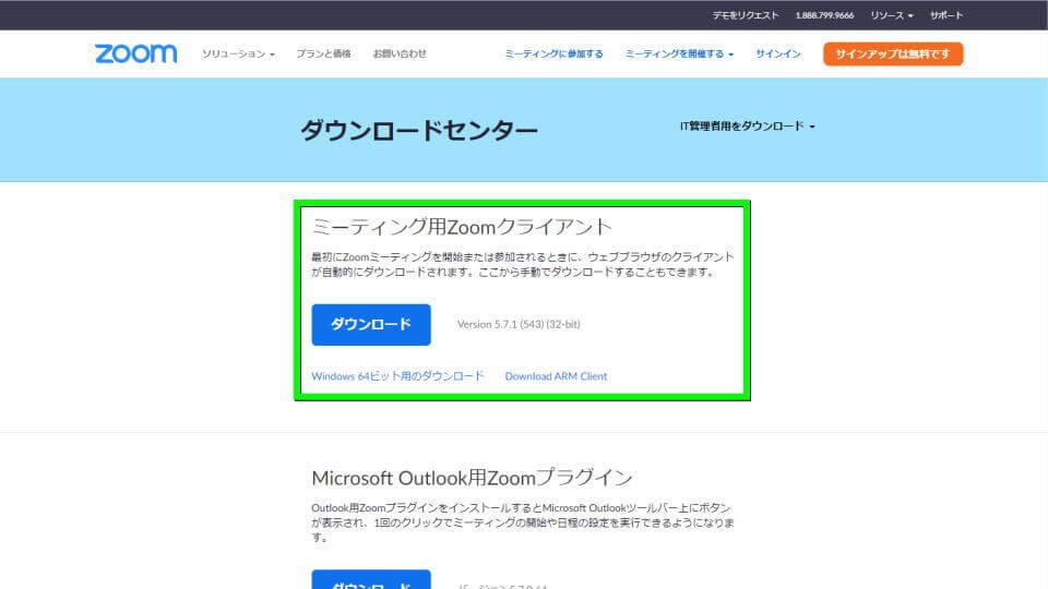 zoom-download-3