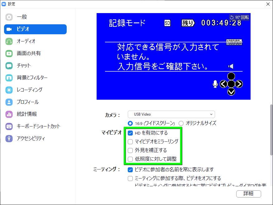zoom-hdmi-capture-4