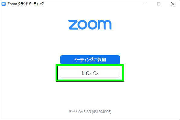 zoom-install-01