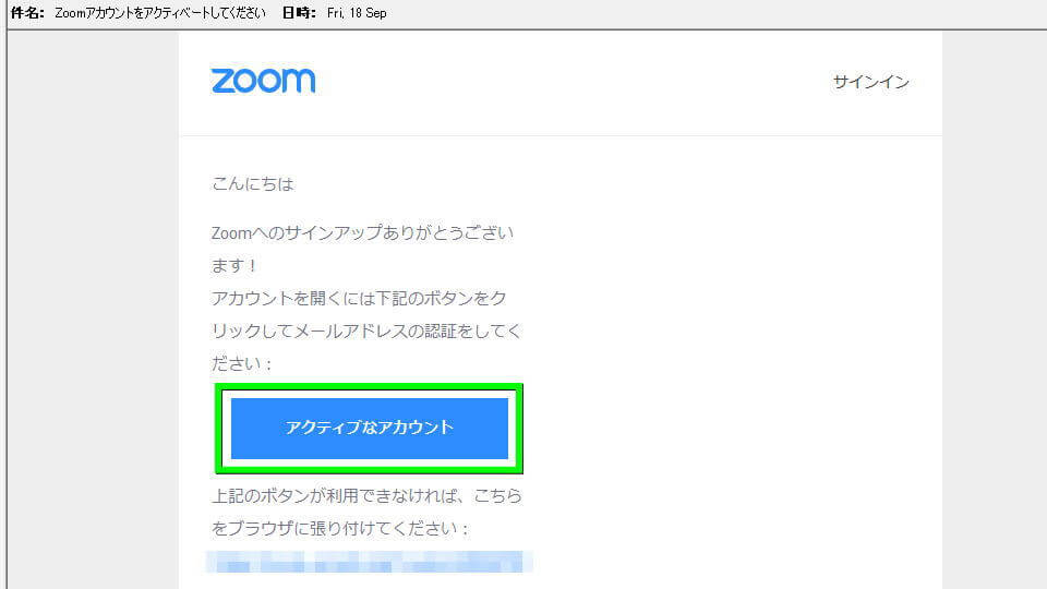 zoom-install-06