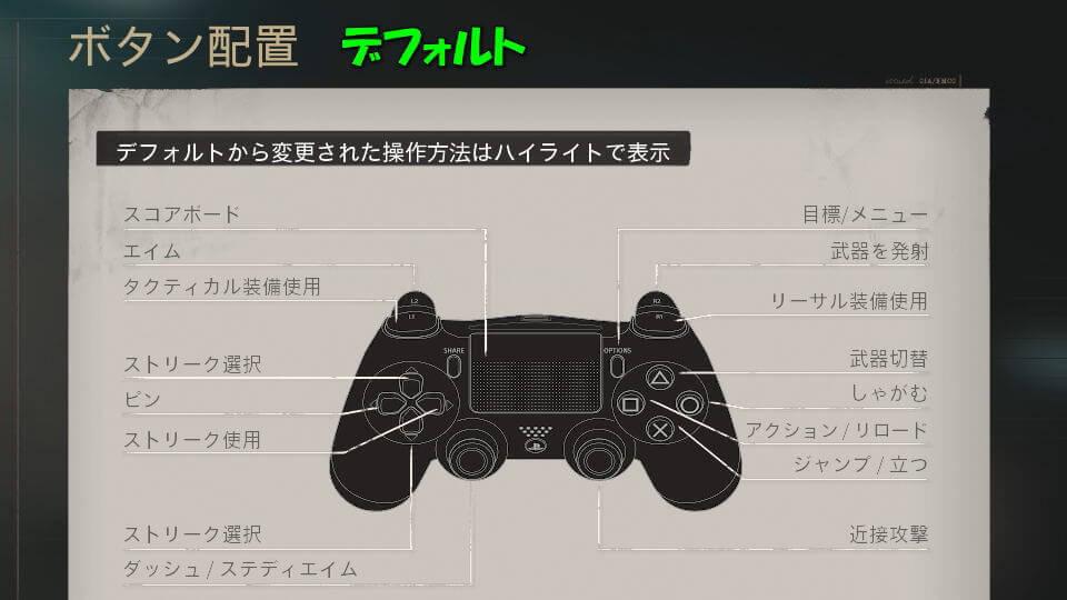 cod-bocw-controller-01