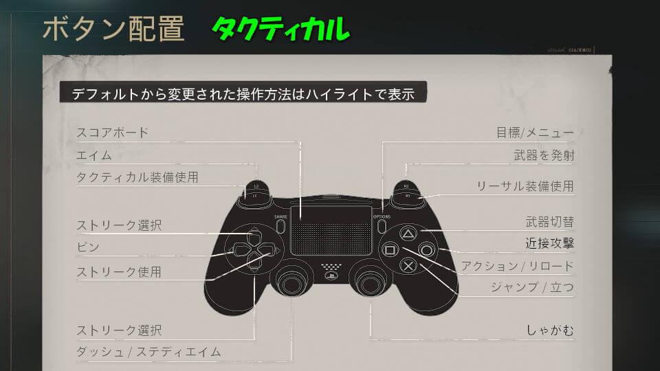 cod-bocw-controller-02