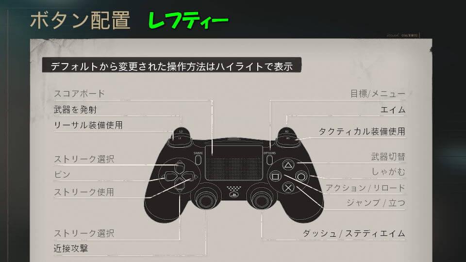 cod-bocw-controller-03