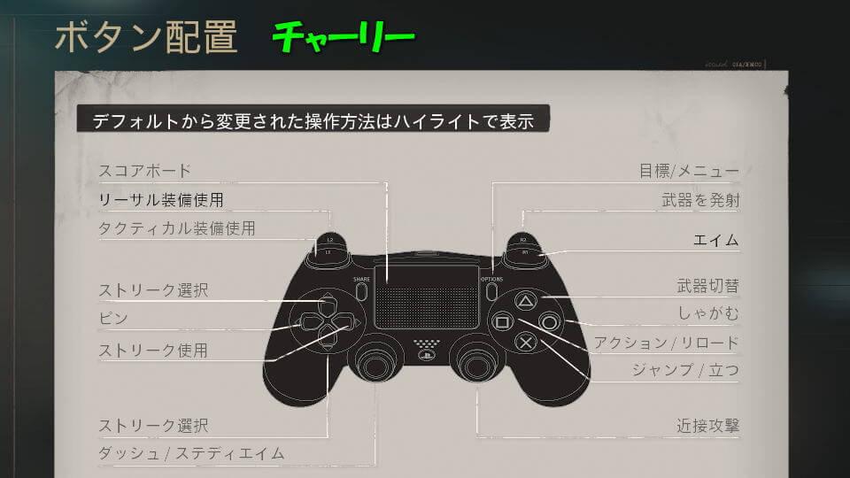 cod-bocw-controller-04