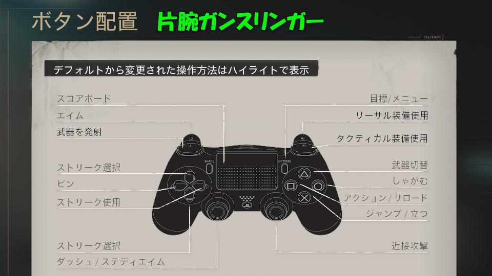 cod-bocw-controller-05