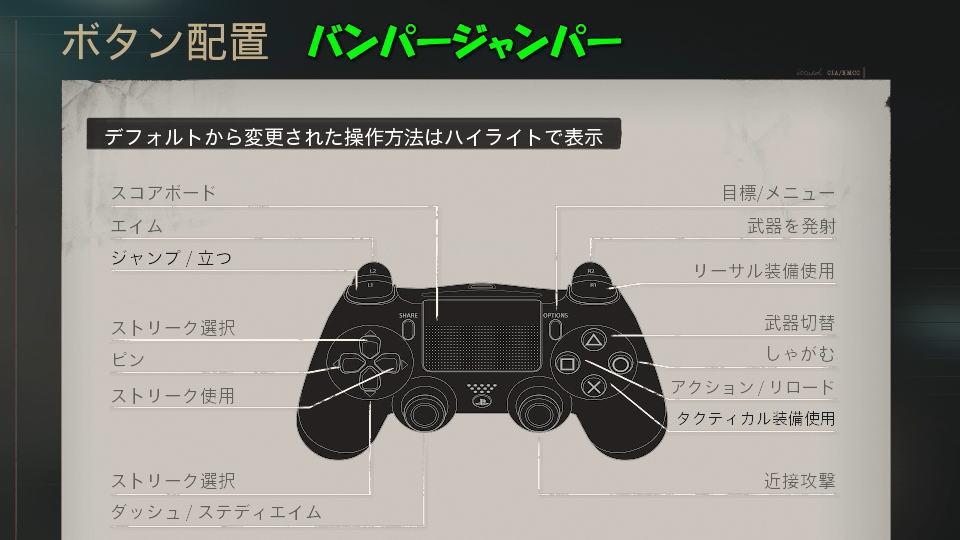 cod-bocw-controller-06