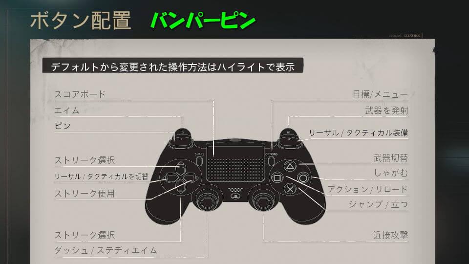 cod-bocw-controller-09