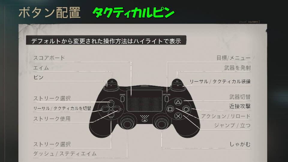 cod-bocw-controller-10
