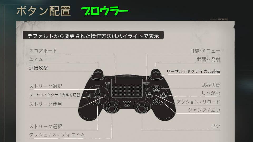 cod-bocw-controller-11