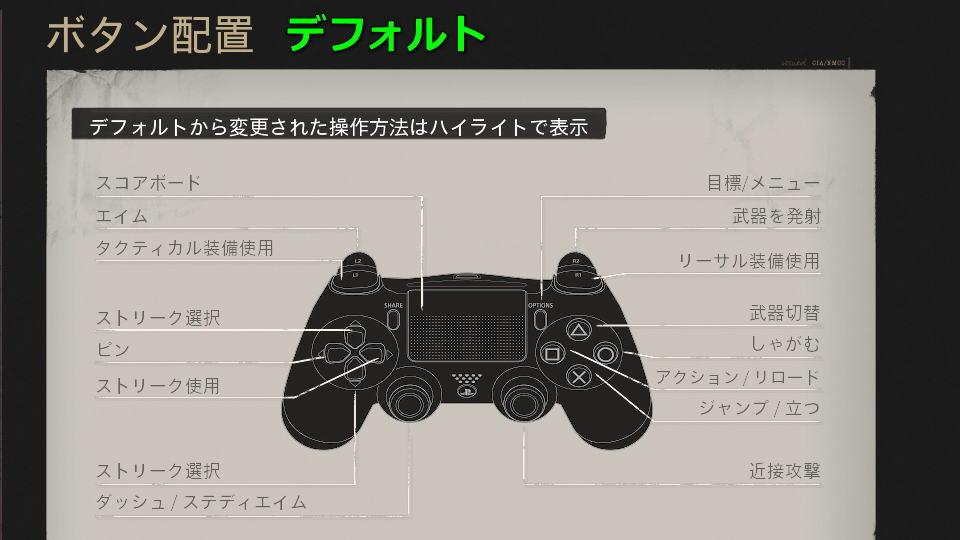 cod-bocw-controller-setting-1