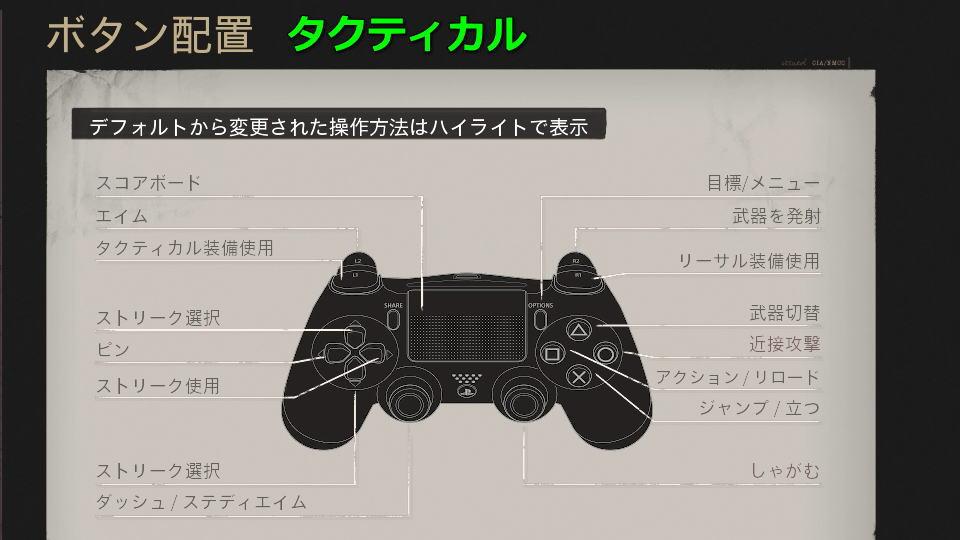 cod-bocw-controller-setting-2