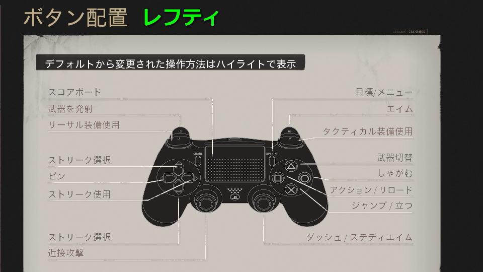 cod-bocw-controller-setting-3