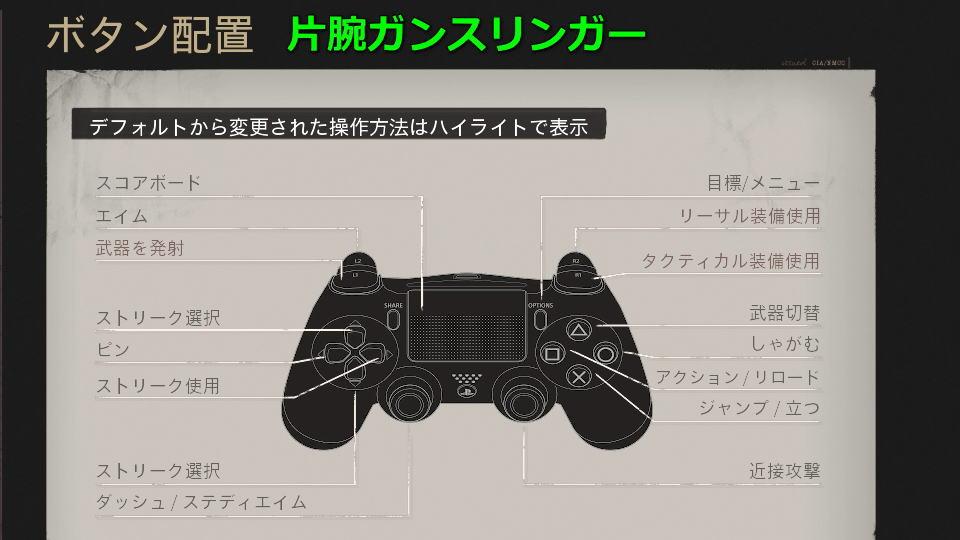 cod-bocw-controller-setting-5