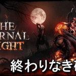 dbd-halloween-event-2020-150x150