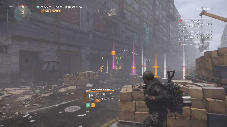 division-2-hollywood-event-grenade