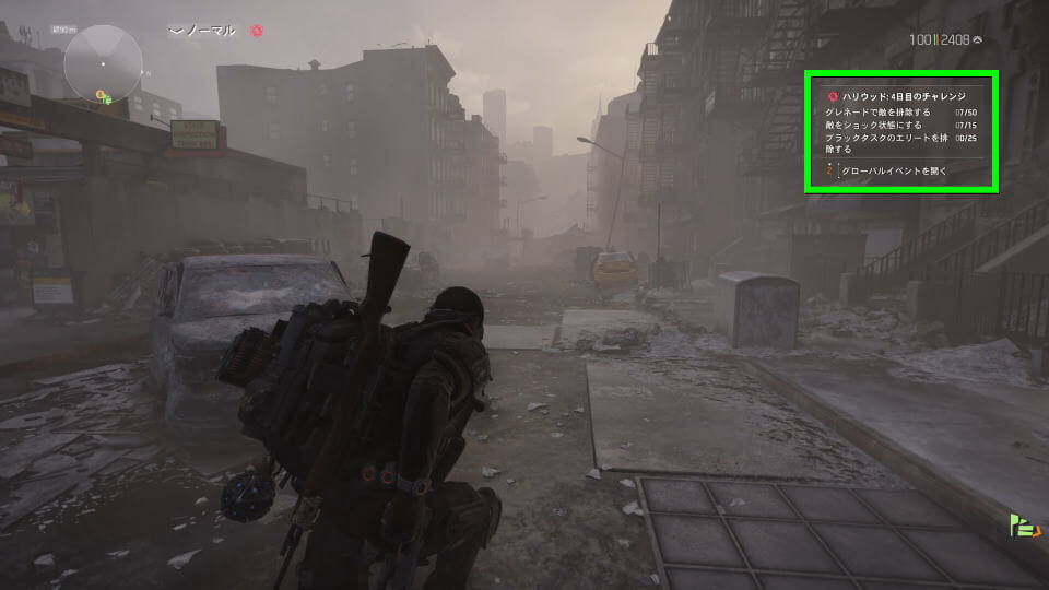 division-2-hollywood-event-tracking-info