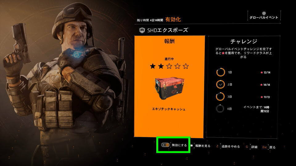 division-2-shd-exposed-on-3