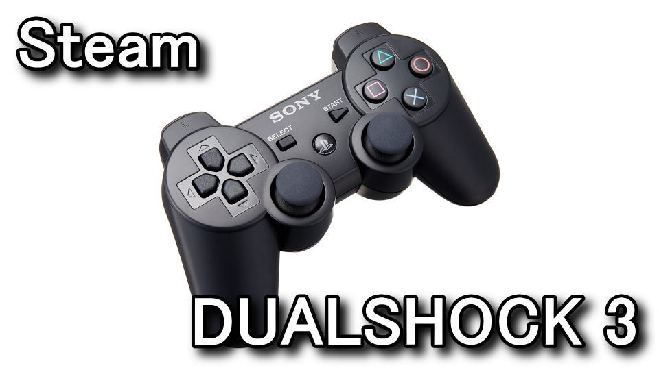 dualshock-3-steam-pc-setting