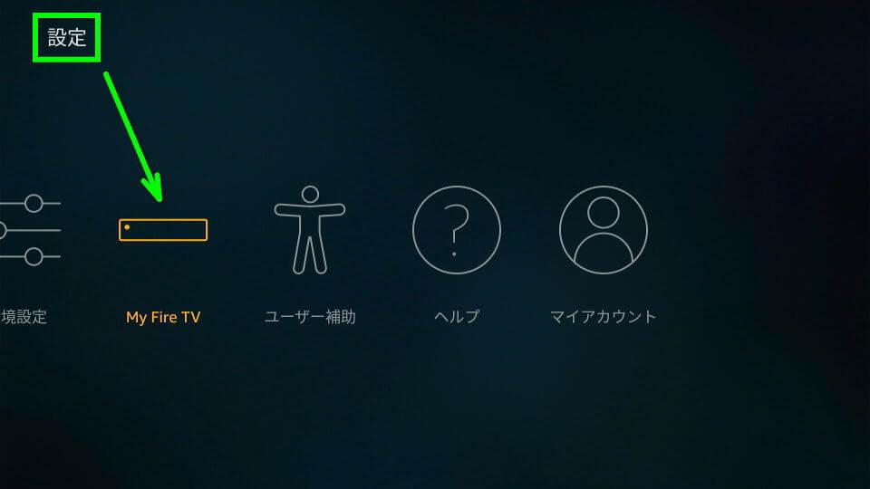 fire-tv-stick-application-1