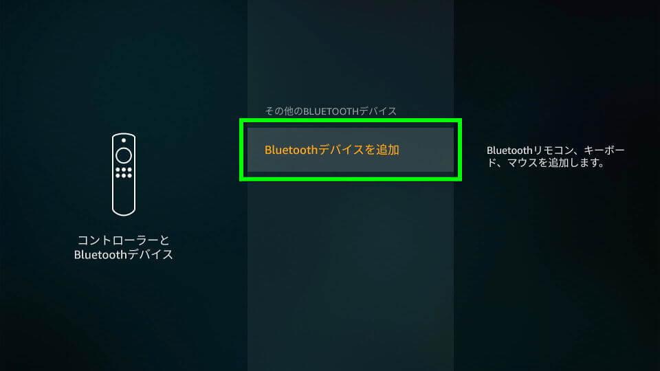 fire-tv-stick-bluetooth-keyboard-3