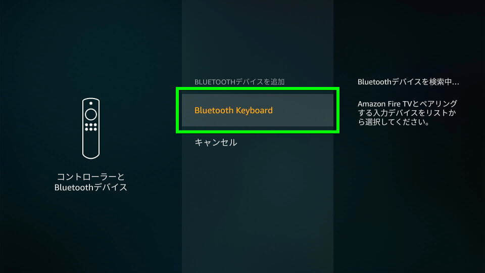 fire-tv-stick-bluetooth-keyboard-5