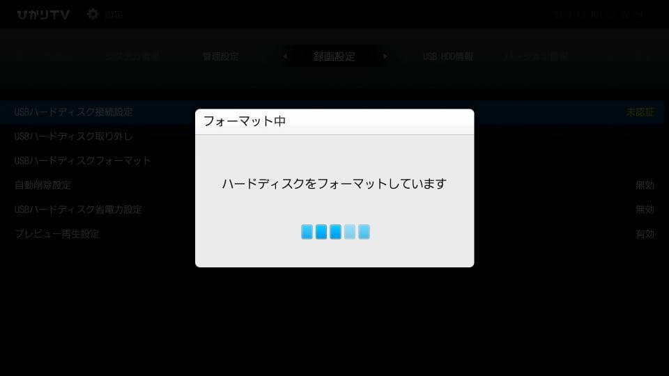 hikari-tv-rokuga-ssd-05