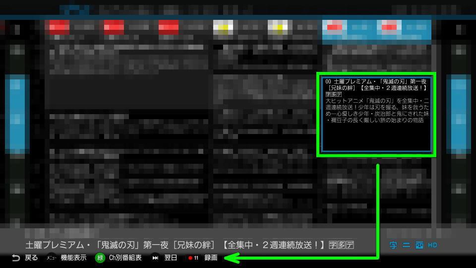 hikari-tv-rokuga-ssd-08