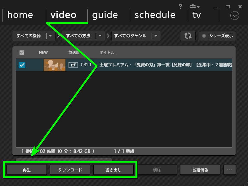 pc-tv-plus-guide-2