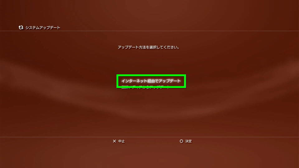 ps3-rokuga-setting-2